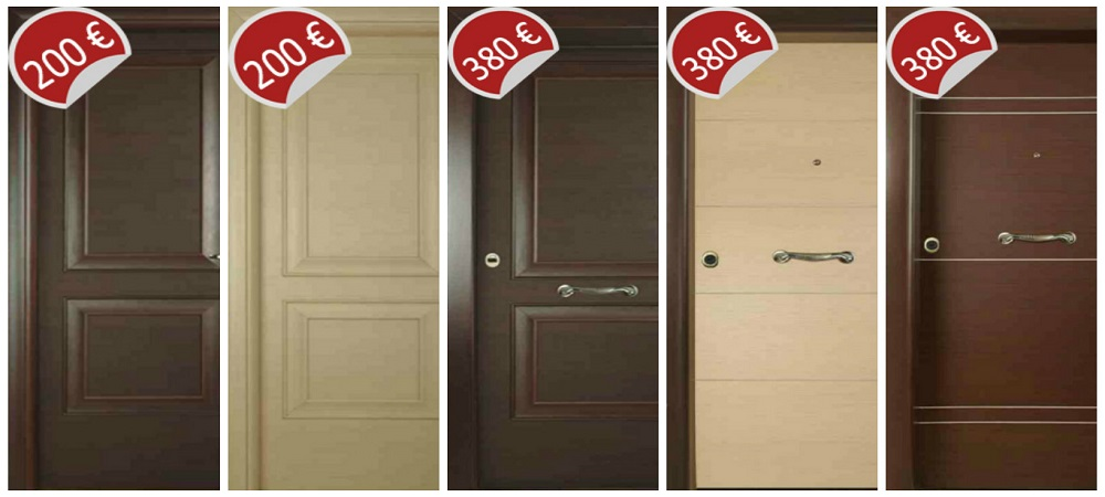 Πόρτες σε προσφορά